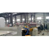 Water Resistance PVC / WPC Board Production Line Wpc Extrusion Line Manufactures