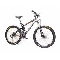 China 250W Power Mountain Electric Bike Sliver Electric Mountain Bike Full Suspension on sale