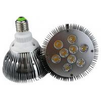 18W Par38 LED Spotlight Bulbs with CE and RoHS Manufactures