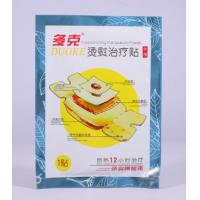 China Pain Relief Nurse Heat Herbal Pain Patch OEM Accept With Iron Powder Material on sale