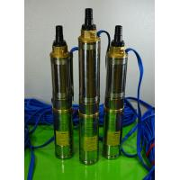 7.8 KW High Pressure Water Pump , 12 Volt Dc Submersible Pump Electric Manufactures