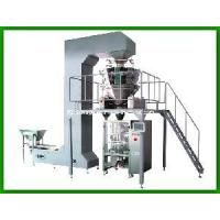 High-speed Automatic Packaging Machine/Packaging Machinery For Confection (SGB560-Z1H10) Manufactures