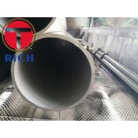 10mm Wall Thickness  Stainless Steel Pipe / Tube Cold Drawn Astm 316 Standard Manufactures