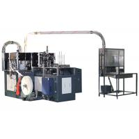 Single / Double PE Coated Tea / Ice Cream / paper Cup Making Machinery 380V / 220V Manufactures