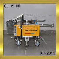Interior Block Wall Mortar Plastering Machine For Construction Manufactures
