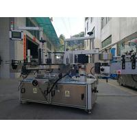 Buy cheap Double Side Self Adhesive Sticker Labelling Machine 220V 50HZ 1200W from wholesalers