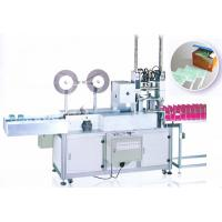 Full-automatic four-shaft CE BOPP Packaging Tape Slitting Machines Manufactures
