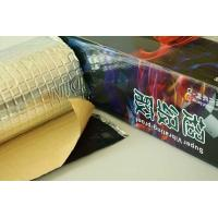 Quality Car Accessories Sound Proof Material Butyl Rubber With Aluminum Foil 6m Length for sale