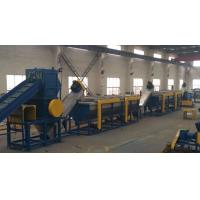 PP PE HDPE LDPE plastic film bags woven bag plastic recycling machine washing machinery washing line (1000kg/h) Manufactures