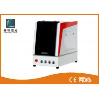 10W 20W 30W 50W Metal Laser Engraving Machine 20 KHz - 80 KHz With Enclosed Door Manufactures