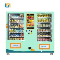 Micron WM22T Salad Jar Canned Bottle Protein Beverage Vending Machine Dimension 2130*830*1930 Manufactures