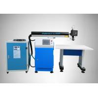 China Stainless Steel Laser Welding Machine Rotate 360 Degree Laser Head Crystal Crafts on sale