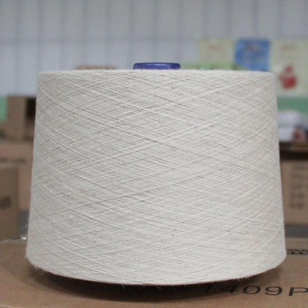 Quality Raw White Hemp Organic Cotton Blend Spun Yarn 21Ne  for Textiles /  Leathers for sale