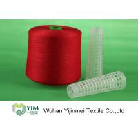 Industrial Colored Dyed 100 Polyester Spun Yarn , Core Spun Polyester Sewing Thread Manufactures