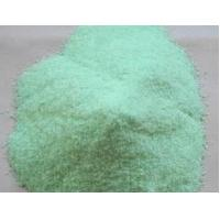 Refined Ferrous Sulfate Heptahydrate Manufactures