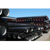 ductile iron pipes(DN1000) Manufactures