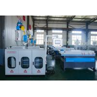 China Wind / Water Cooling Plastic Extruder Machine For Single Wall Corrugated Pipe on sale