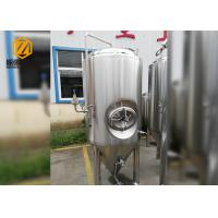 500L Stainless Steel Conical Beer Fermenter , Small Conical Fermenter With Dimple Plate Jacket Manufactures