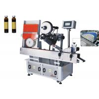 Oral Liquid Bottle Vial Sticker Labeling Machine , Self Adhesive Labelling Machine Manufactures
