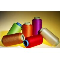 Buy cheap DTY 150d/144f SD Nim White Pes Polyester Yarn Drawn Textured Yarn from wholesalers