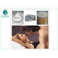 China Sexual Male Enhancement Steroids Cialis / Tadalafil CAS 171596-29-5 on sale