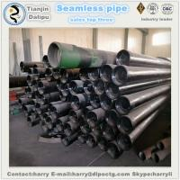Tianjin Dalipu OIL tubing used oil well tubing OCTG VAM ACE/VAM FJL/HYDRIL CS  thread casing pipe Manufactures