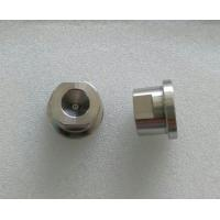 China PCD Water Jet Cutting Nozzle Homogenizing Painting Sand Blasting ODM OEM Accepted on sale