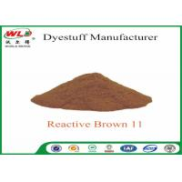 100% Strength Powder Tie Dye Reactive Brown 11 dip dyeing ISO Approve Manufactures