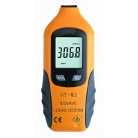 Household Calibrated Portable Gas Detector 2450 MHz Microwave Oven Leakage Manufactures