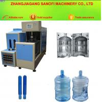 Brick Plastic Pet Blowing Moulding Machine Manufactures
