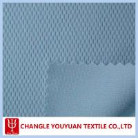 High quality closed eye mesh  fabric Manufactures