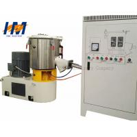 Plastic PVC Powder Mixer Machine High Speed Easy Convenient Cleaning Manufactures