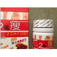 China two 2 day diet patch/tea/pills wholesale supplier chinas Japan Lingzhi strong version on sale
