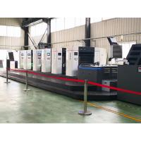 China Heavy Duty Multicolor Offset Printing Machine / 8 Color Offset Printing Machine on sale