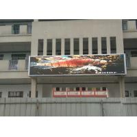 CE PH10 Outdoor Advertising LED Display 700-1000mcd Red Chip High brightness Manufactures