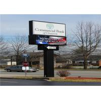 Waterproof Outdoor Advertising LED Display With Aluminum Frame Manufactures