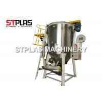 China Plastic Pellets Hopper Vertical Mixer , Masterbatch Vertical Mixing Dryer 1000L on sale