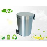 Cylindrical White Stainless Steel Office Waste Bin Waste Paper Bins 12L  25 x 39.4CM Manufactures