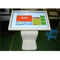 China 42 Inch Touch Screen Monitor Kiosk , Touch Screen Kiosk Display 8 Nits Brightness on sale