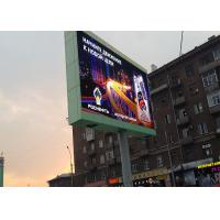 P16mm RGB Big Outdoor LED Video Wall Fixed Installation Anti - Corrosion Manufactures