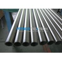 EN10216-5 X5CrNi18-10 Precision Stainless Steel Tubing For Doors Production Tools Manufactures