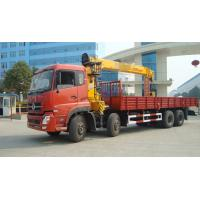 6 Wheels Special Purpose Trucks DFL1311A3 16 Tons 8X4 Cargo Truck With Crane