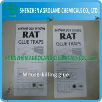 Bio Degradable Rat Glue Boards Transparent / Light Yellow Liquid For Killing Mice Manufactures