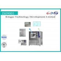 Buy cheap Funnel Type Dust Test Chamber High Performance KP-SC-500 / KP-SC-1000 from wholesalers