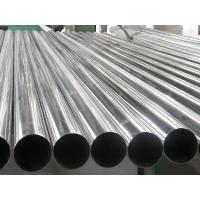 Quality SUS 310S / Inconel 625 Stainless Steel Pipe TIG GTAW , Round Welded Steel Pipe for sale