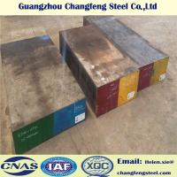 Hot Rolled Annealing Plastic Mould Steel 1.2083 S136 4Cr13 for Tool and Die Manufactures