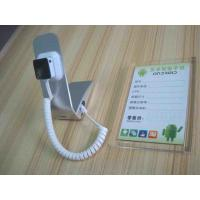 Mobile phone anti theft security alarm display stand,charging security holder for cell phone-1013st Manufactures