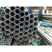Hot Rolled / Cold Drawn Seamless Stainless Steel Pipe 3 inch for Petroleum Manufactures