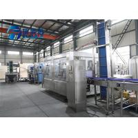 China Mineral Water Bottle Filling Machine , Fully Automatic Bottle Filling Machine on sale
