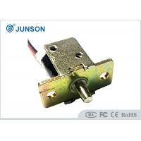 Smallest Intelligent embedding Electric cabinet lock with 4.3mm stroke pole Manufactures